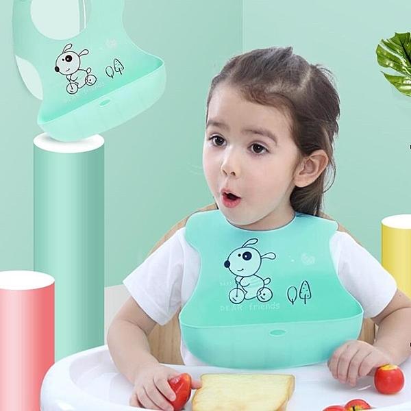 兒童吃飯圍兜兒童食飯兜超軟硅膠立體兒童飯兜大號小孩口水兜免洗