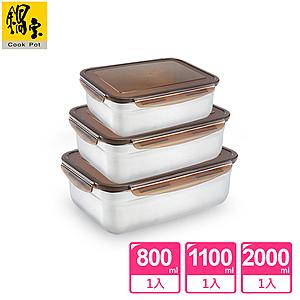 【鍋寶】316不鏽鋼保鮮盒嘗鮮3入組