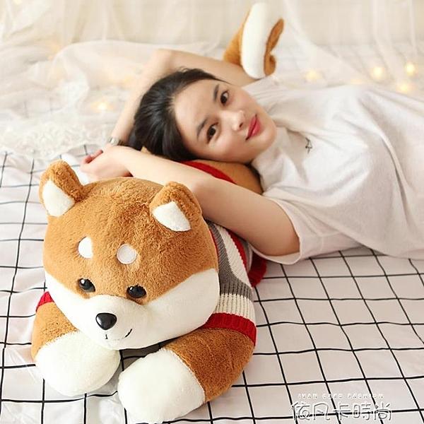 可愛柴犬毛絨玩具狗布娃娃大玩偶睡覺抱枕女孩生日禮物哈士奇公仔QM 依凡卡時尚