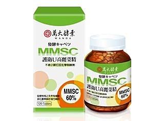 萬大酵素~護衛U高麗菜精120錠/罐