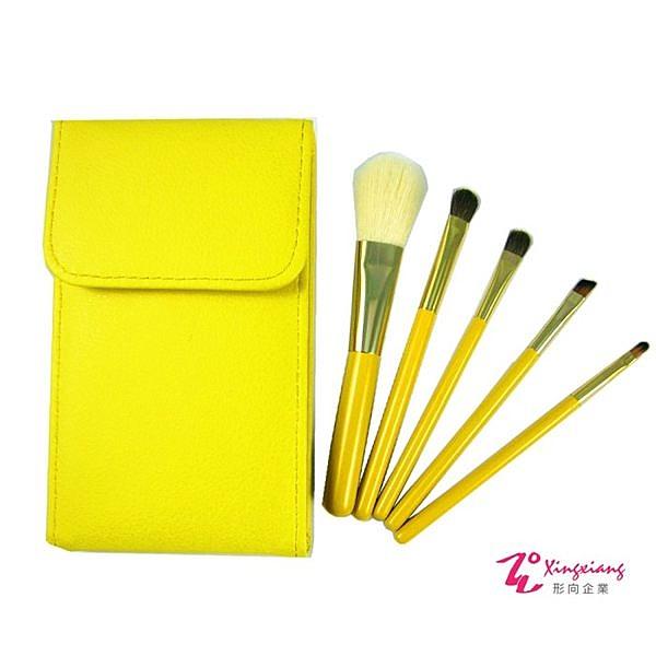 Xingxiang形向 馬卡龍 黃色 5支 套刷組 5-1