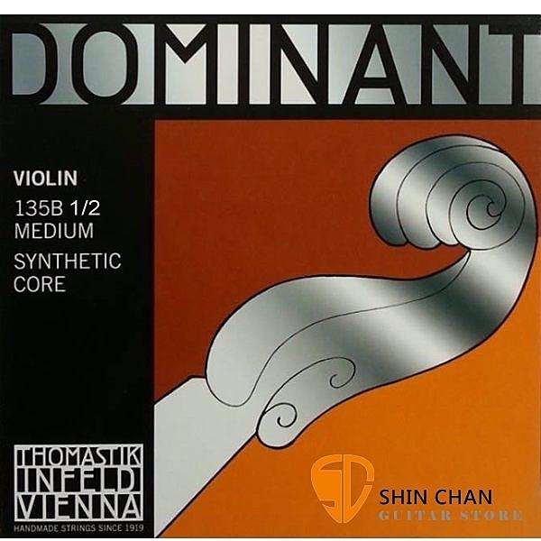 DOMINANT 135B 1/2 小提琴弦 (Made in Austria) 公司貨