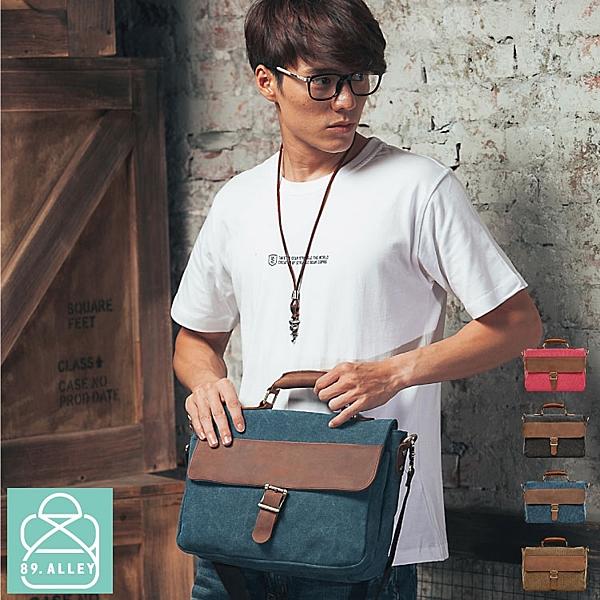 側背包 男包 兩用公事包 帆布配真皮 時尚復古風手提電腦包 89.Alley-HB89101
