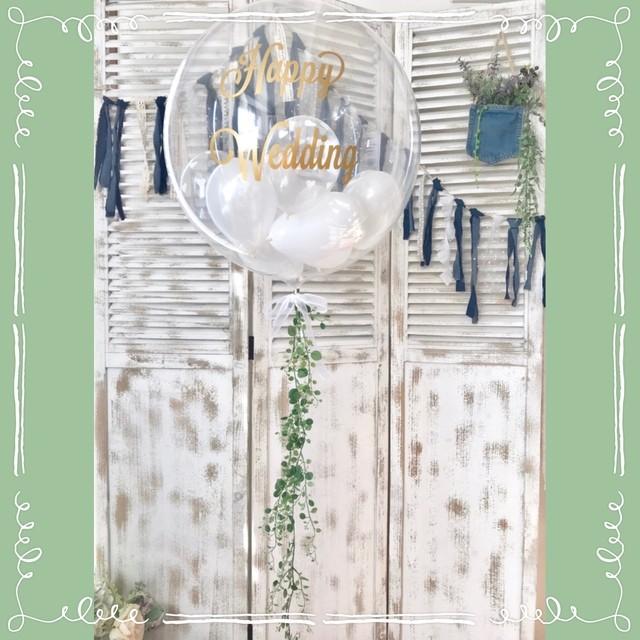 T5ーG グリーン付き バルーン 結婚式 ウェディング バルーン電報 バルーンギフト 文字入りバルーン 高砂 ウェルカム 受付 バルーンブーケ 誕生日 開店祝い オープン祝い