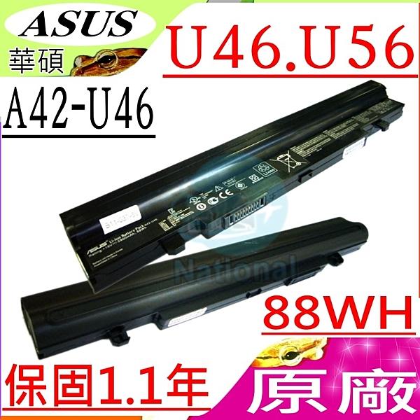 Asus 電池(原廠超長效)-華碩 U46e,U46jc,U46sd,U46sm,U46sv,U56,U56e,U56jc,U56sv,A32-U46,A41-U46