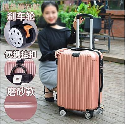 鋁框密碼箱行李箱拉桿女韓版小清新大學生萬向輪 cf
