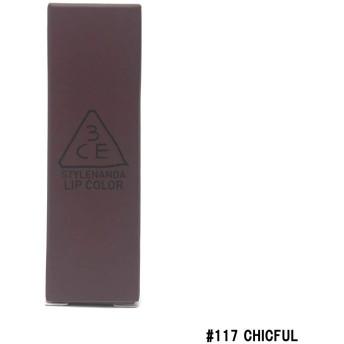 スタイルナンダ 3CE ムードレシピ マットリップ カラー #117 CHICFUL [並行輸入品]