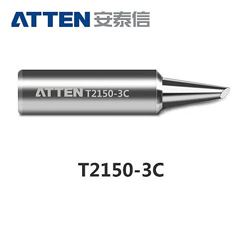 ATTEN安泰信 ST2150系列 3C斜面烙鐵頭 T2150-3C