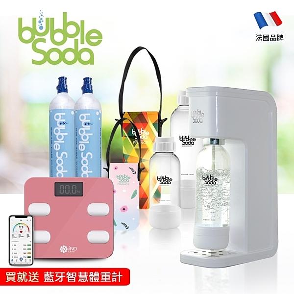 買就送體重計法國BubbleSoda 自動氣泡水機-白大氣瓶超值組合 BS-909KTB2