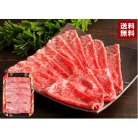 お歳暮 ギフト 肉 セール ポイント5倍  鹿児島県産 黒毛和牛 肩ロース すき焼き用 さつまビーフ 送料無料 御歳暮 お肉 食べ物 ギフト の