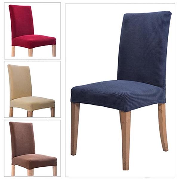 椅子套 飯店彈力椅子套酒店凳子定做家用布藝加厚電腦連體椅套餐桌椅套【快速出貨】