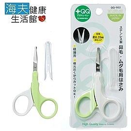【海夫健康生活館】日本GB綠鐘 QQ 附套 不鏽鋼 平式安全鼻毛修容剪(QQ-902)