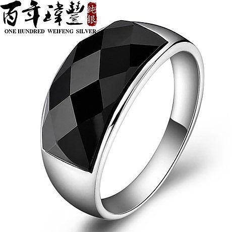 銀鍍白金戒指 男士戒指 銀黑瑪瑙 指環 生日禮物