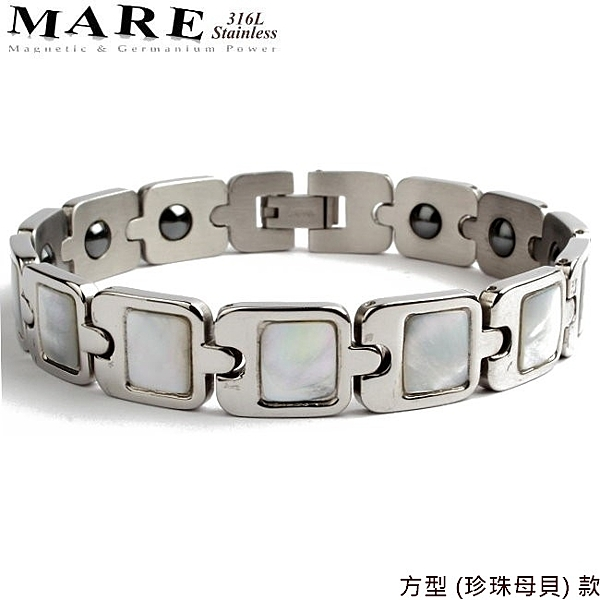 【MARE-316L白鋼】系列:方型 (珍珠母貝) 款