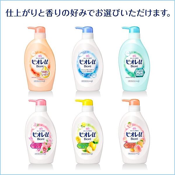 適合全家大小使用的弱酸性沐浴乳 溫和清潔保濕外也不會傷害肌膚