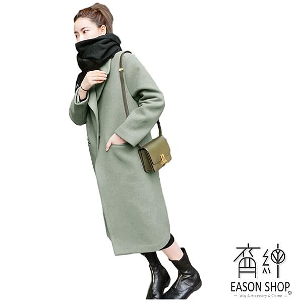 EASON SHOP(GU9485)韓版毛呢毛料加絨雙口袋大翻領開衫長袖長版外套挺版大衣風衣OVERSIZE女上衣灰色