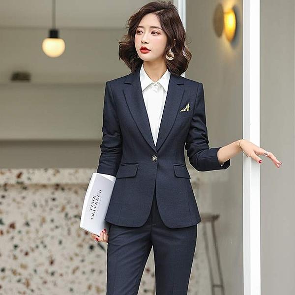 襯衫領質感佳單釦長袖上班西裝外套[9X258-PF]美之札