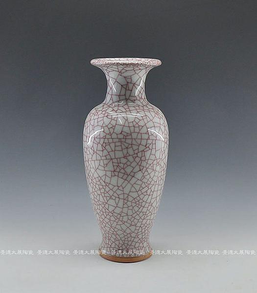 古典時尚家居裝飾現代擺件 工藝品花瓶
