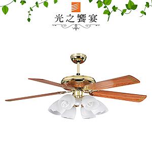 【光之饗宴】60吋 圓弧型/手拉式吊扇燈/6+1燈G.S - 紅豆杉