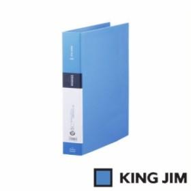 キングジム シンプリーズ リングファイル A4 タテ型 内径38mm(643SP)(A-07373)【KING JIM File リング式 Oリング 薄型 リングファイ