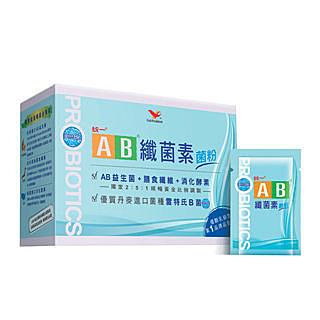 【統一】AB纖菌素菌粉  2g*30包/盒*5盒(共150包)