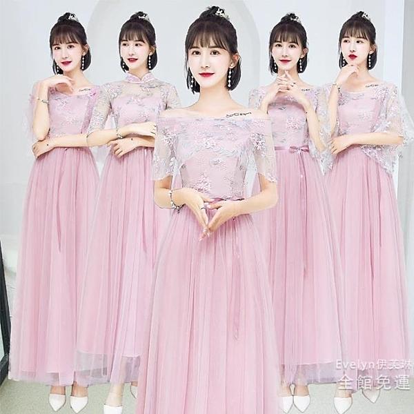 小禮服 伴娘服長款女2019新款正韓伴娘晚禮服姐妹團顯瘦婚禮表演畢業禮服