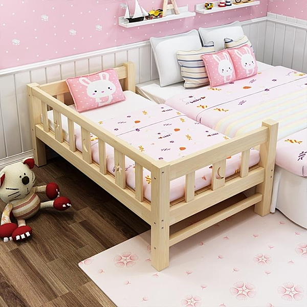 實木兒童床帶護欄嬰兒小床單人床