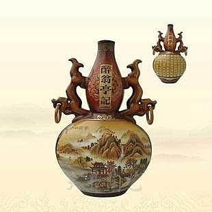 陶藝禮物工藝品福祿尊醉翁亭記花瓶裝飾品擺件