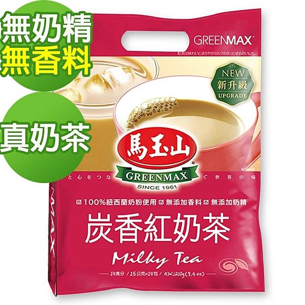 【馬玉山】炭香紅奶茶(14入)~新品上市