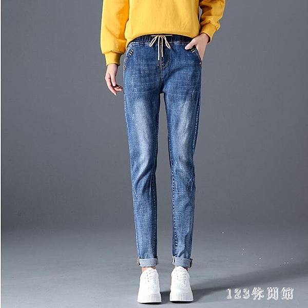 牛仔哈倫褲 牛仔褲女春秋新款寬鬆潮韓版高腰鬆緊腰學生長褲子