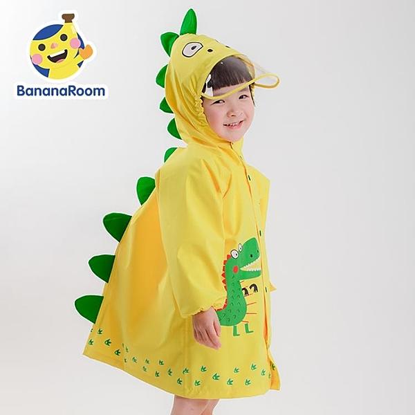 兒童雨衣男女童小恐龍寶寶小孩中大童雨披透氣防風【聚寶屋】