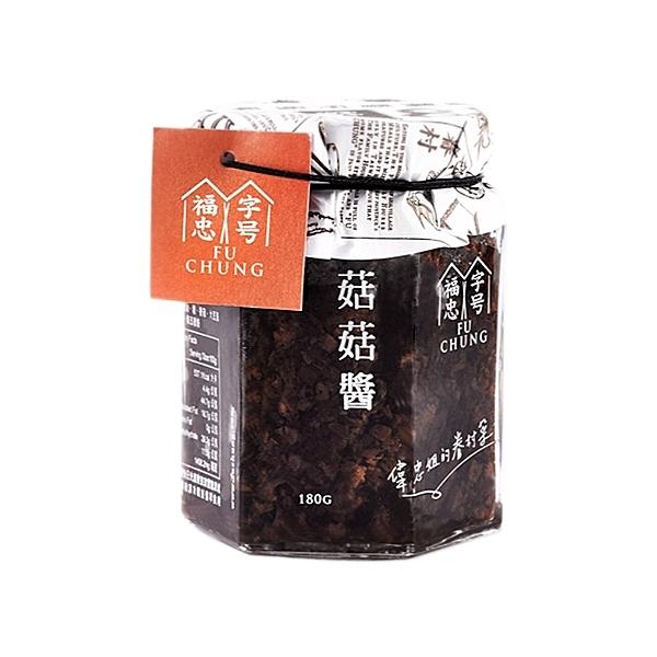 福忠字號 菇菇醬(180g)【小三美日】