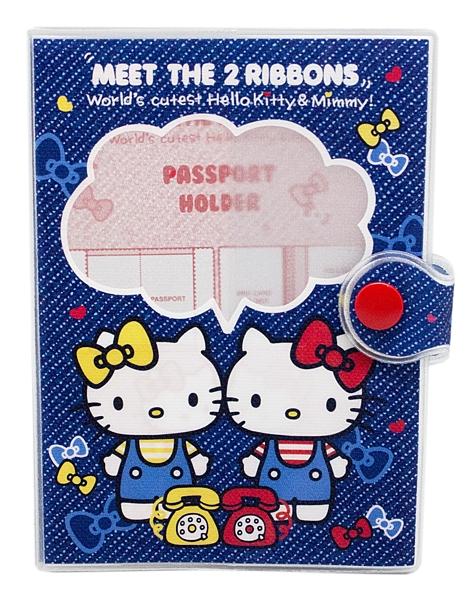 【卡漫城】 Hello Kitty 護照套 雙胞胎 藍 ㊣版 閃亮 港版 防水 證件套 Mimmy 妹妹 卡片套 收納本