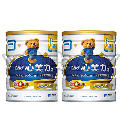 亞培 心美力3號幼兒成長奶粉1700g x2罐 (High Q Plus 1-3歲) 新升級配方