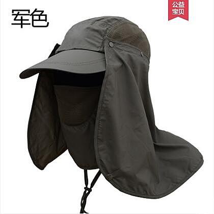 遮陽帽夏季男士釣魚帽戶外騎車