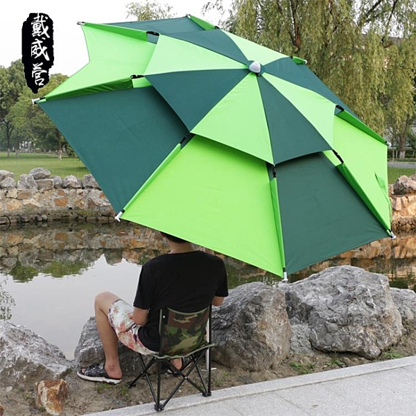 釣魚傘戴威營2.4米雙層萬向防雨曬紫外線釣垂2.2米黑膠遮陽加固釣魚傘jy【快速出貨】