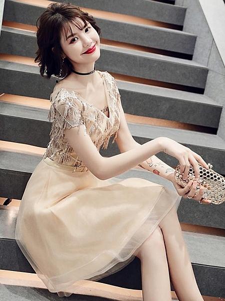 宴會禮服 金色晚禮服女時尚簡單大方宴會氣質短款洋裝小禮服顯瘦洋裝