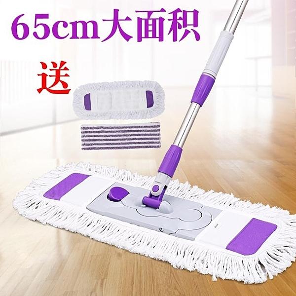 拖把 大號拖把平板家用瓷磚地木地板棉線塵推旋轉免手洗干濕兩用平板拖