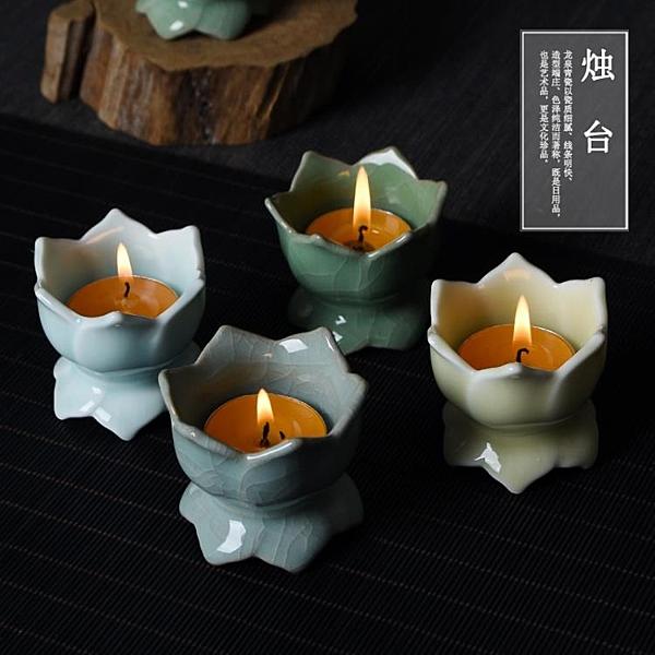 青瓷佛前蠟燭燭台供奉用品陶瓷