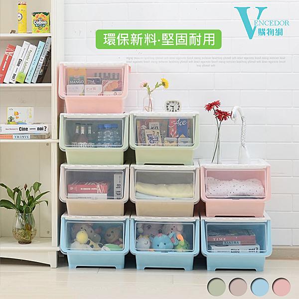 收納箱(36公升) 掀蓋收納箱 可多重加疊儲物箱 玩具收納 雜物箱 收納櫃 居家 收納 現貨【VENCEDOR】