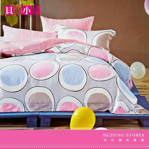【貝淇小舖】TENCEL 100%天絲/ 星空 / 加大(床包+2枕套+雙人兩用被)四件組