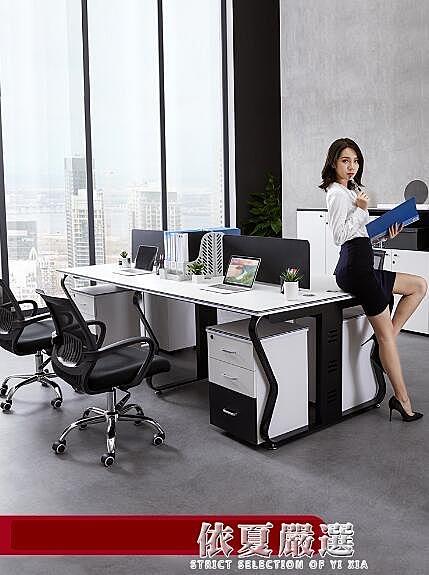 職員辦公桌 簡約現代4人位廣州辦公家具工作位員工桌屏風辦公桌椅
