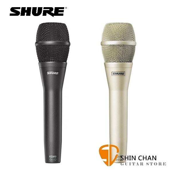 Shure Ksm9 電容式 專業人聲麥克風 附收納包 原廠公司貨 一年保固【ksm-9】