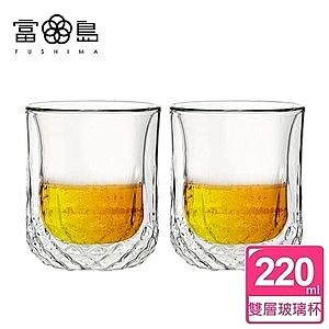 【FUSHIMA 富島】星宸系列雙層耐熱玻璃杯220ML*2入