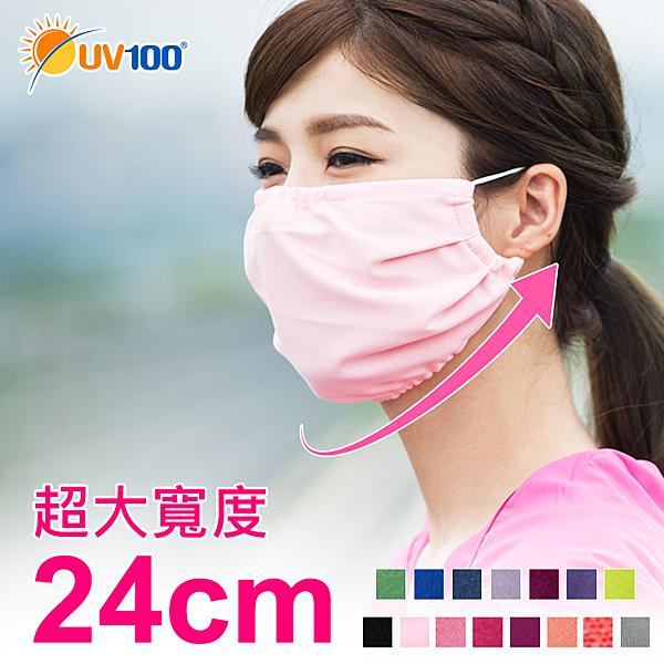 商品內容:口罩x1n※ 口罩為個人衛生用品,如非瑕疵一律不接受退換貨! ※