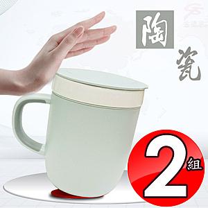 金德恩 2組魔力吸盤元氣陶瓷不倒馬克杯260ml/附杯蓋組