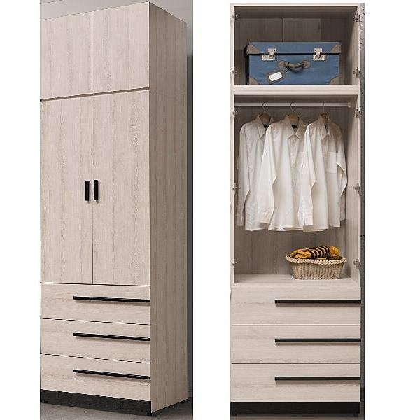 衣櫃 衣櫥 TV-82-2 瑪爾斯2.7尺高衣櫥【大眾家居舘】
