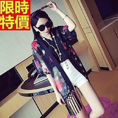 和服外套-歐美風玫瑰花流蘇日式防曬和風女罩衫3色68af29【時尚巴黎】
