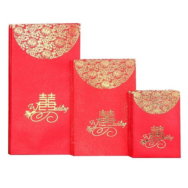 喜連枝婚慶用品婚禮大小紅包袋