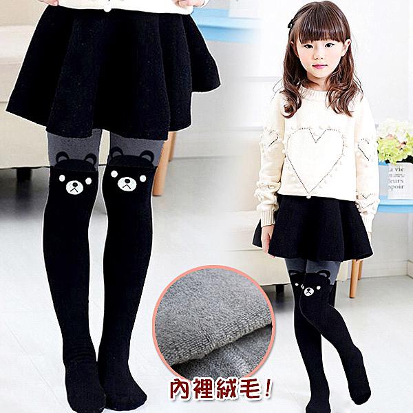 Amiss【萌造型】兒童內織毛保暖褲襪-雙色可愛熊頭(S-L適穿)